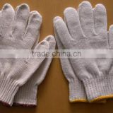 7 gauge bleach white color cotton safety working glove/best hand tool brands/hotel cleaning tool