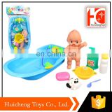 Shantou factory 8pcs bathtub set tub town bath toy with big baby doll
