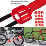 Fixed gear bike pedal tie foot strap binding band toe clip