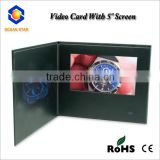LCD video brochure card2.4'' 2.8'' 4.3'' 5'' 7'' 10.1'' video business/wedding/promotion/greeting card