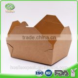 disposable fast food box unique design food paper box snack box                                                                                                         Supplier's Choice