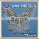 Trendy Butterfly Design Sequin Patch SQ042
