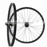 SMTB06-29 synergy bike 40mm*32mm downhill mountain bike wheelset 29er light mtb wheels chinese carbon mtb bicycle wheel