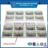 Random number printed adhesive paper barcode sticker