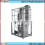 Multi-functional fruit juice concentrate machine for pomegranate & apple & black carrot