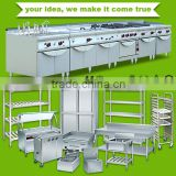 Commercial Stainless Steel Hotel Restaurant Kitchen Equipment Supplier(for wholesale and project)