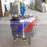 high speed mixing tank for sticky fluid mixing tank Emulsifier