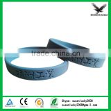 Advertising Custom Debossed Silicone Bracelets (directly from factory)
