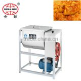Hot Sell Electric Dough Mixer HLN-12.5 with best quality and price                                                                         Quality Choice