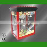 Multifunction Electroinc Used Popcorn Making Machine For Sale