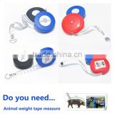 Customized animal Pig/Cattle Weight Measure Tape with Your Logo or design