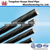 low price popular prestressing of concrete steel bars /pc bar with good quality