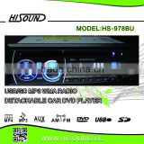 car multimedia audio video entertainment system