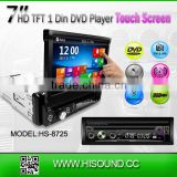 1DIN 1080p HD 7 inch car dvd gps navigation with bluetooth                                                                         Quality Choice