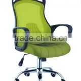 High Back Green Mesh Ergonomic Home Office Work Furniture Desk Swivel Office Chair with adjustable arms lumbar Support