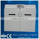 HTC-8 Alibaba China supplier Chicken,Reptile,Bird,Emu,Ostrich,Duck Usage Egg Incubator and egg Hatcher (Manufacturer)
