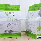 airless zipper bag for tea packaging/eight side sealed ziplock bags with your own design china factory