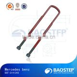 Benz truck flat u bolt for leaf spring