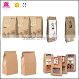 Cheap customized kraft brown bakery paper bag for food package