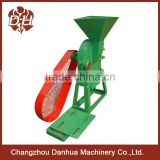 Diesel Hammer Mill to Produce Maize Flour with Lower Price and Easy Operation From China