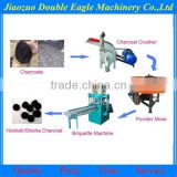 small charcoal tablet production line/ charcoal powder briquette machine/ BBQ and Arab shisha charcoal machine