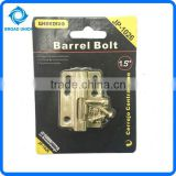 Hot Sale Barrel Bolt High Quality Door Latch