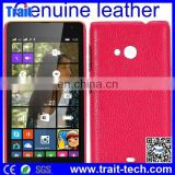 Cheap Wholesale Lichee Texture Genuine Leather Coated PC Hard Cover Case for Microsoft Lumia 535