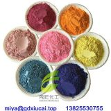 Pearl Pigment for coating painting industry