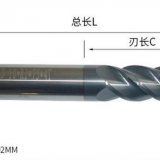 Carbide cutter, 65 degree tungsten steel milling cutter, ball head cutter