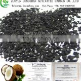 wholesale high quality coconut shell activated carbon for water filtration