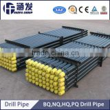 Well Drill Used Oil Drilling Steel Sucker Rod For Oil Drill Rig