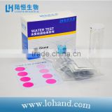 Ozone test kit for drinking water treatment test