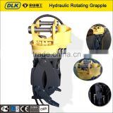 CE approved rotating type hydraulic small log grapple for 3-6ton kubota kobelco excavator