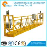 suspended platform/cradle/gondola/scaffold,moblie scaffold platform/Construction electric lift hoist
