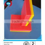 uhmw-pe clear plastic block/nylon plastic blocks/plastic block