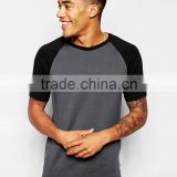 Loungewear Muscle t-Shirt