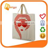 Promotional canvas printing cotton net bag for shopping bag