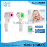 1Second Measuring Infrared Thermometer Medical Equipment HTD8808 IR Thermometer Gun With LCD