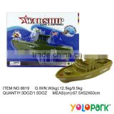 hot sale funny boat toys, cheap plastic toy boats, small plastic toy boat