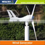 300W to 1600W micro hydro turbine wind solar hybrid generation system electronics windmill                                                                         Quality Choice