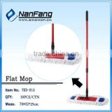 New Flat Mop Floor Mop With Cotton Yarn Head