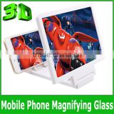 Newest Promotional Gifts Folding Portable HD Amplifier Enlarge Stand 3D Mobile Phone Screen Magnifying glass