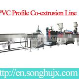 PVC Door Magnetic Water Preventing Bar Extrusion Line