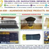 RAW BLACK WHITE AGARWOOD JOSS POWDER NATURAL POWDER TIDA KIM INCENSE COILS CONES STICK CYLINDE RAW INCENSE RAW AGARBATTI