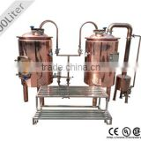 1 bbl electric heat beer brewing system with platform