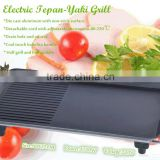 Kitchen 1000W,1350W,1700W, Teppanyaki Large Table Top Electric Rectangle Indoor Barbecue Grill