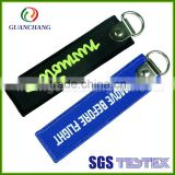 Custom best selling polyester fabric stylish novelty souvenir jacquard short lanyard with strap keyring China wholesale