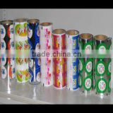 Pop corn OEM sachet food packaging plastic roll film, packaging film                                                                                                         Supplier's Choice