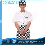 high quality printed color chef pants for sale