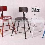 Fashion Style Industrial Iron Bar Chair Metal Chair Vintage